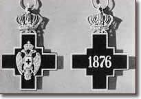 Istorijat CK Srbije