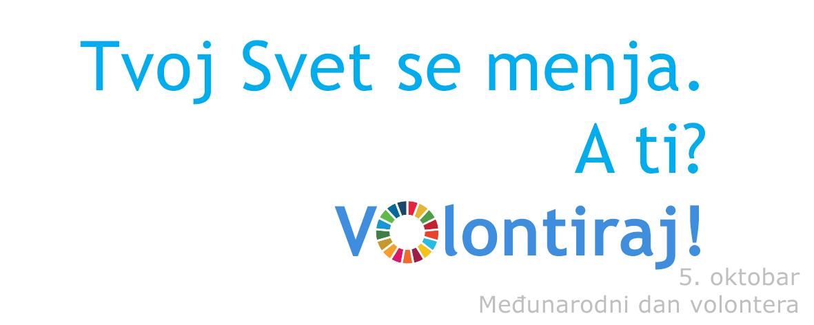 Međunarodni dan volontera 2015